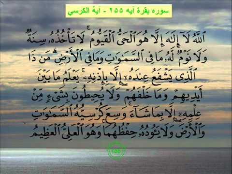 معنی report اذکار و دعاهای قرآن با ترتیل - قسمت اول - YouTube