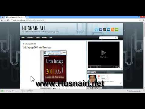 How to Download and install Urdu Inpage 2011
