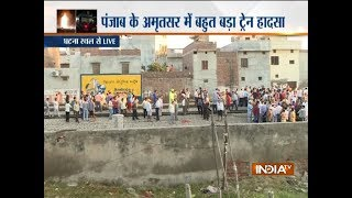 India TV ground zero report on Amritsar train accident