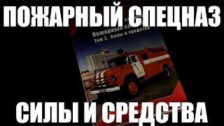 видео Карпов Александр Владимирович