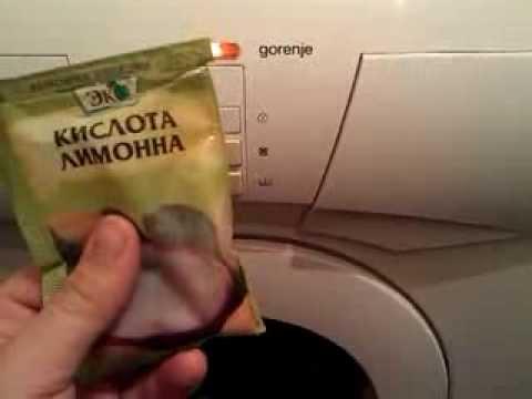 Чистка стиральной машины лимонной кислотой - пошаговая инструкция!