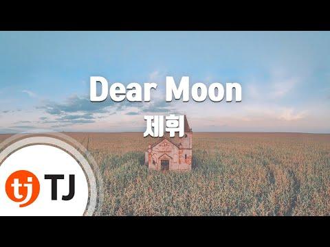 [TJ노래방 / 여자키] Dear Moon - 제휘 / TJ Karaoke
