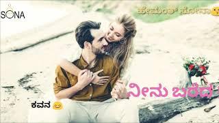 Preethiyalli iro Sukha || Kannada Evergreen Song || Anjada Gandu Movie || Ravichandran Hits