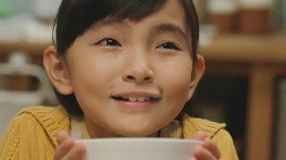 鈴木梨央味之素KK清湯「細切捲心菜的湯蔬菜」篇【日本廣告】鈴木梨央可...