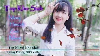 Top Kho Siab | Nkauj Hmoob Zoo Nkauj | Top Nkauj Kho Siab Tawm Tshiab 2019 - 2020. #4