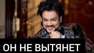 """""""Филипп может не работать"""": Соседов объяснил отказ Киркорова от выступлений"""