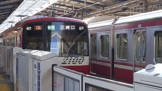 京急2100形2109編成 休日4行路[1212A] 13A 快特 三崎口行 京急川崎駅発車!