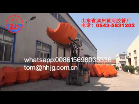 yellow river rubber hose and floater for dredging
