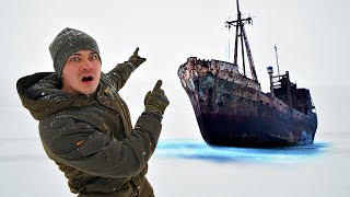 Отправились в экспедицию чтобы найти потерянный корабль с сокровищами