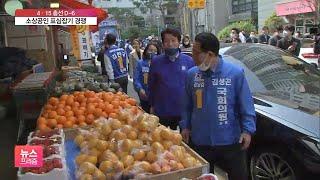 """""""매출절벽 소상공인 살려야""""…여야 '표심잡기' 경쟁"""