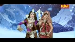 Gora Re Leya Bhang Ragad Ke \\ Popular Haryanvi Bholenath Bhajan