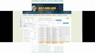 Добавление нового обменного пункта в мониторинг(, 2011-02-25T20:56:44.000Z)