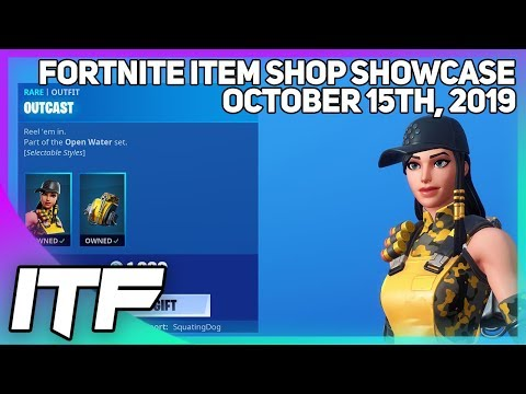Fortnite Item Shop *NEW* OUTCAST SKIN + DISC SPINNER!  [October 15th, 2019] (Fortnite Battle Royale)