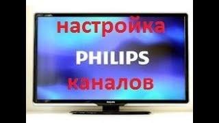 Налаштування безкоштовних супутникових каналів на телевізорі Philips