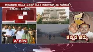బెల్లారీలో కాంగ్రెస్...శిమోగలో బీజేపీ లీడింగ్   Karnataka By election Results 2018; Updates