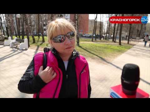 Говорит Красногорск: вечером страшно выйти на улицу
