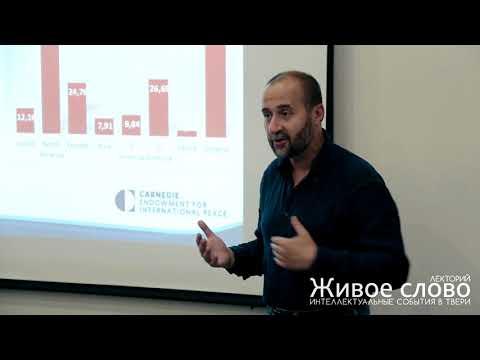 Андрей Мовчан - о нефтяном проклятии российской экономики и возможностях трансформации