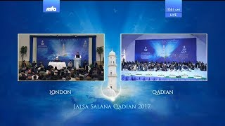 Jalsa Salana Qadian 2017: Concluding Session with Hazrat Mirza Masroor Ahmad