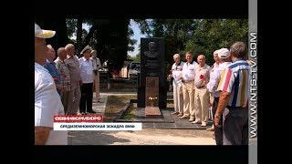 14.07.2018 Севастопольские ветераны почтили память первого командира 5-й эскадры ВМФ СССР
