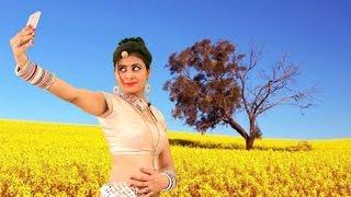 आ गया 2017 का DJ मारवाड़ी सांग धमाका !!  D.J Baje !! New Rajsthani Marwadi Song