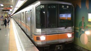 東京メトロ銀座線01系第28編成渋谷行き 溜池山王駅発車