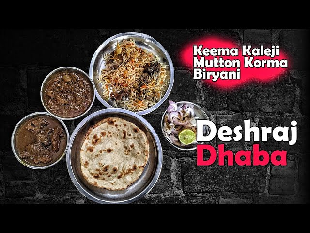 Deshraj Dhaba ka Non Veg Wah Wah 😍😋 | Agra Food