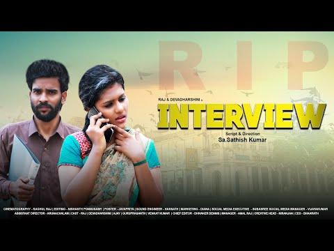 Interview | அம்மா சொல்ல மறந்த கனவு | Random Videos  | Actually