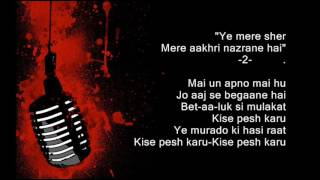 Rang aur noor ki baraat - Gazal 1964 - Full Karaoke