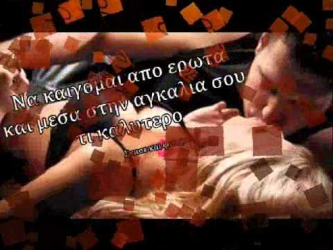 ΒΕΡΤΗΣ   αστερι μου!! manos vrontakis