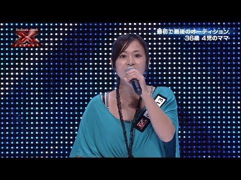 謝花美雪 Miyuki Jahana STAGE2  X Factor Okinawa Japan
