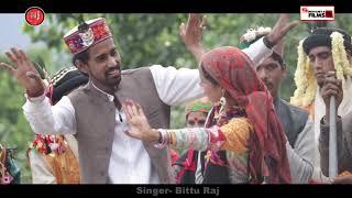 धुंधली यादें | Himachali New Folk Video | Bittu Raj | Novin Joshi NJ | हिमाचली कुल्ल्वी संस्कृति