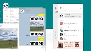 매크로_카톡(카카오톡) 메시지 문자 전송 프로그램 v1…