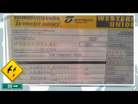 Western Union ธนาคารธนชาต เกาะช้าง