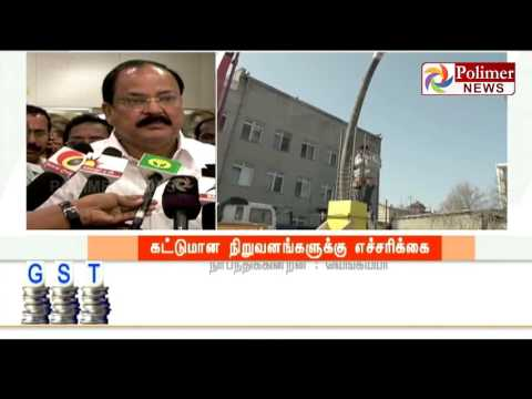 Property Developers cannot threaten the buyers with GST - Consumers can report Govt | Polimer News
