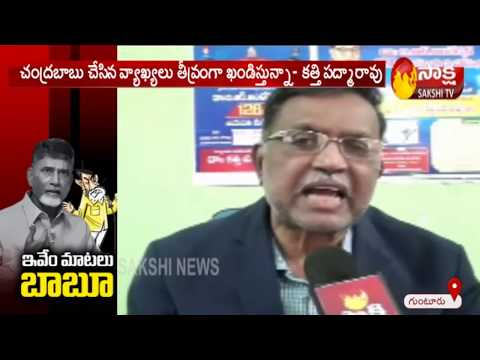 Katti Padma Rao Fires On Chandrababu || Controversial Words On IAS Officer Vijaykumar || Sakshi TV