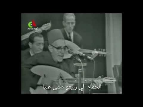 "Download EL hadj M'hamed EL anka ""lehmam"""