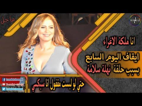 صورة فيديو : نهلة سلامة بحب بوسة محمود حميده و بوس احمد زكي رقيق وبتجوز عرفي وإيقاف اليوم السابع