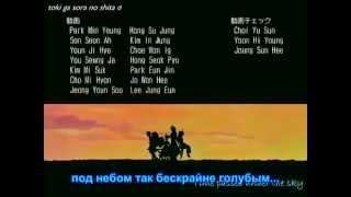 Рагнарёк эндинг русские субтитры