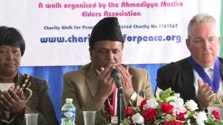 Charity Walk for Peace 2016 (Urdu)