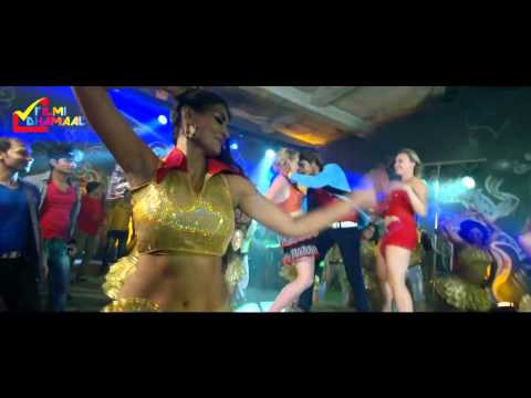 Kabhi Milne Toh Aao    Bhojpuri Hot Songs 2015 New    Movie Nagina    Hot Romance