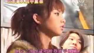 田中麗奈訪港.