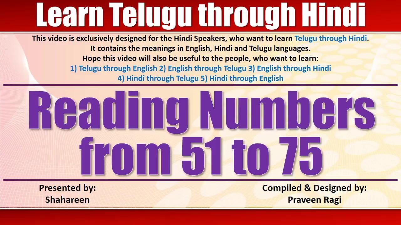 HTT0037 - Reading Numbers from 51 to 75 in Telugu & Hindi - Learn Telugu  through Hindi by Shahareen