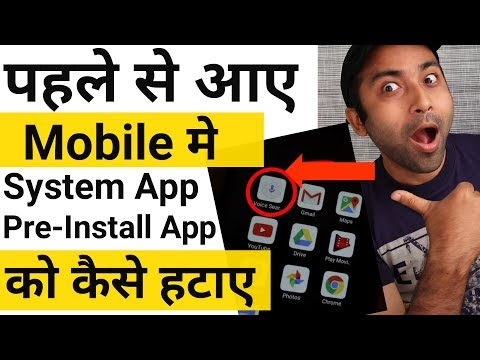 How To Uninstall / Delete System Apps On Android | System Apps Ko Kaise Delete Kare