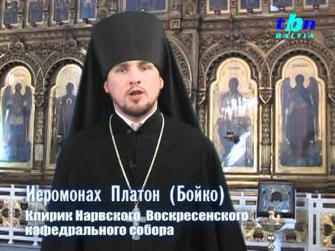 TBN Baltia: Программа Откровение. Икона Всех Святых