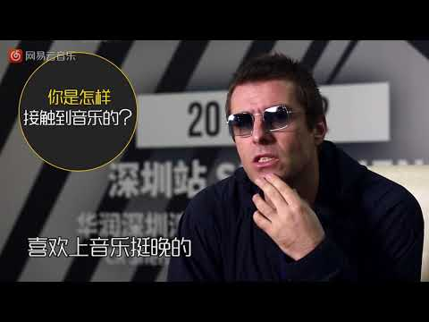 Liam Gallagher's Interview On NetEast Cloud Music, China