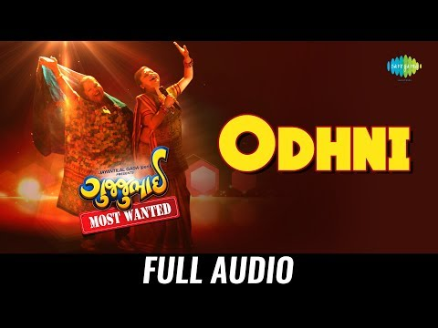 Odhni Odhu to Udi Udi Jaye | Audio | Gujjubhai Most Wanted |Vikas A |Aishwarya | Dawgeek | Advait N