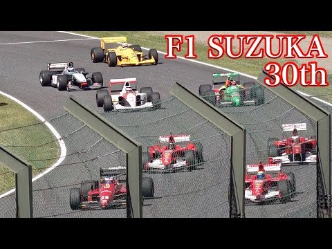 2018 F1 鈴鹿  日曜 デモラン! 30th Anniversary Lap! FORMULA1 Japanese Grand Prix