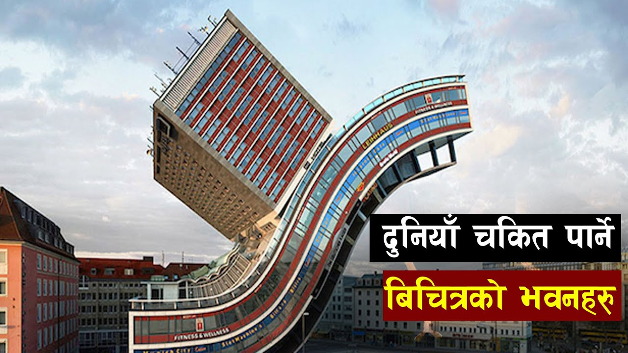 These are the most modern and bizarre houses in the world  Top 10 strange Buildings In The World |  Engineering