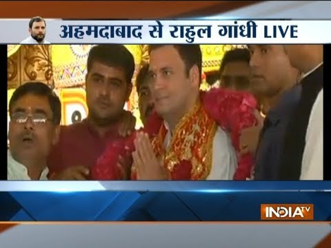 Gujarat Polls 2017: Congress President Rahul Gandhi visits Jagannath Temple in Ahmedabad Mp3
