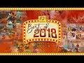 Best Of Malayalam Film Songs 2018 | Top Malayalam Songs | Audio Jukebox